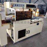 面膜盒外薄膜包装机    4525型热收缩机