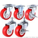 轻型PVC脚轮万向轮活动刹车轮