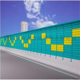 北京空调机组消音声屏障 城市降噪隔音屏障