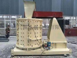 玄武岩立轴式打砂机 数控变频立式制砂机