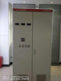WT-APF低压有源电力滤波器