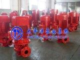 卧式消防泵、XBD恒压卧式消防泵、卧式消防泵厂家