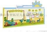 佛山智拓星幼兒園傢俱產品展示宣傳欄