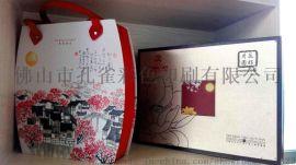 供應禮品盒化妝品盒廠家生產價格優惠