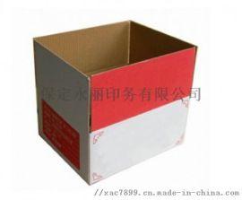 手提礼品纸盒 uv烫金贴窗起鼓三层瓦楞纸箱