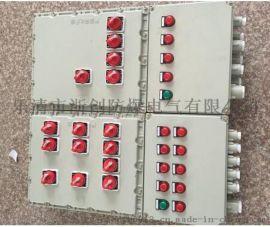 防爆配电箱定做/防爆箱铸铝材质/防爆电箱铁箱焊接