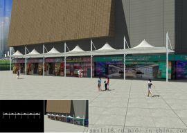 意大利耐驰II惠州景观张拉膜结构工程