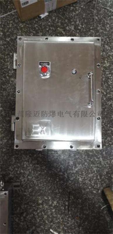 IIC防爆配電箱,不鏽鋼防爆控制箱