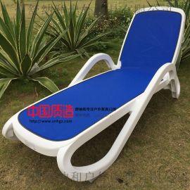 广州舒纳和专业生产户外沙滩躺椅 泳池豪华塑料躺椅
