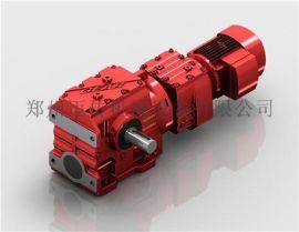 S蜗轮齿轮减速机,大功率减速机,迈传组合减速机
