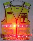 V字型道路施工反光背心,3M反光背心,反光背心廠家