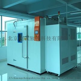 HT-HWS-8000B步入式恒温恒湿老化房