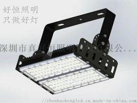 專業大功率隧道燈生產-湖南led隧道燈-模組led隧道路燈