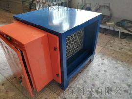 油烟净化器饭店厨房商用小型2000风量过环保无烟
