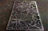 雕刻铝单板,雕花铝单板,镂空铝单板