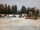 供應石家莊鵝卵石 靈壽縣天然鵝卵石 河卵石(圖)