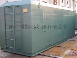 河北工业污水处理设备,生活,餐饮污水处理一体化设备