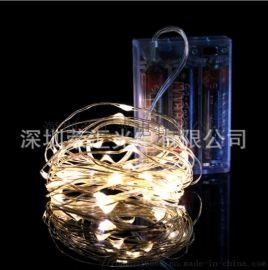 LED圣诞节日灯串 3AA广告装饰铜线灯串