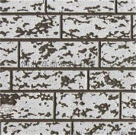 金属雕花板 装饰保温一体板