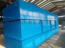 城镇小型医院污水处理设备定制
