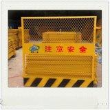 方管防護網   鋼板網防護安全防護網電梯井口 基坑  電梯門