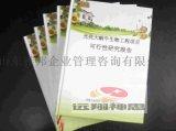 滨州立项报告立项报告 代写可行性报告可行性分析报告