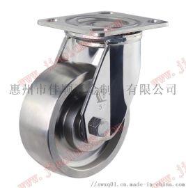 重型全304不锈钢万向轮|生产厂家佳顺脚轮