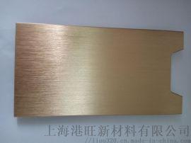 6082加工铝制品 上海港旺铝制品 拉丝氧化铝制品