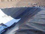 厂家供应鱼塘养殖复合土工膜 聚乙烯膜hdpe防渗土工膜