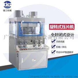 广州德工 现货 高速旋转式多冲压片机