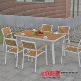 广州热款防腐耐用塑木 六椅或四椅配一桌黄色组合装