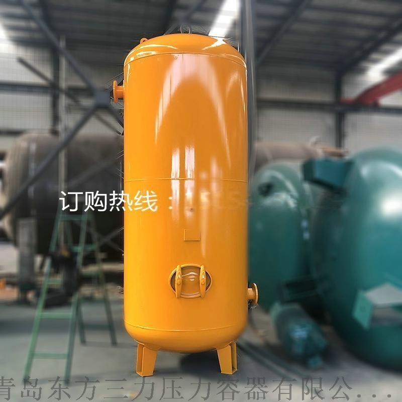 空压机储气罐 氮气储气罐立式3m3/10kg