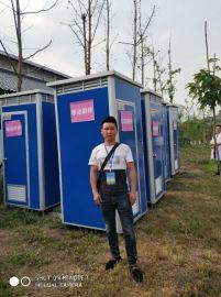 丽江移动厕所租赁移动卫生间出租户外临时厕所出租