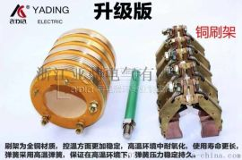 滑环厂家研空心轴过孔导电滑环 电旋转接头 帽型集电环