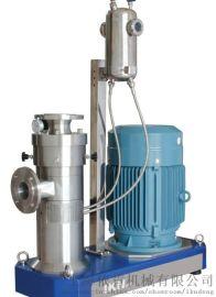 碳纳米管水性浆料研磨分散机
