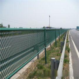 文昌高速防抛网 隔离网 道路框架防护网 钢板网护栏