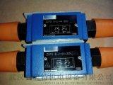 液控单向阀 Z2S10-2-3X/V