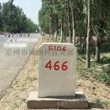 河北省高速公路标志桩 定做公路里程碑