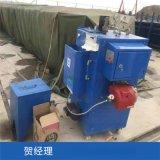 中衛銅陵橋樑養護器生產廠家48KW養護器圖片