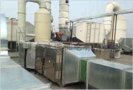 uv光催化氧化设备 光催化氧化设备