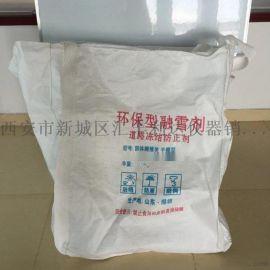 西安哪裏有 軟水工業鹽13659259282