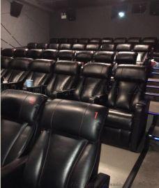 智能伸展功能沙发,影视厅智能家居伸展沙发供应