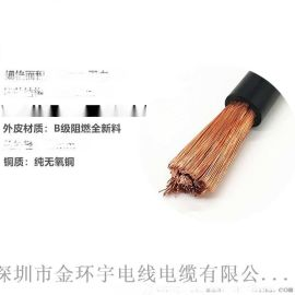 金环宇电线电缆RV-35平方设备多股软线零剪/米