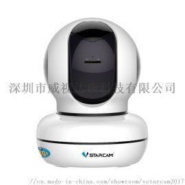 独有隐私位功能 两百万高清监控 无线远程摄像机