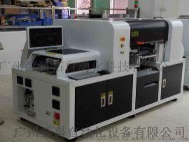 ELM180S自动led贴片机