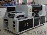 ELM180S自動led貼片機
