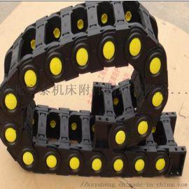 机床工程塑料桥式拖链 增强尼龙坦克链 保护机床线缆