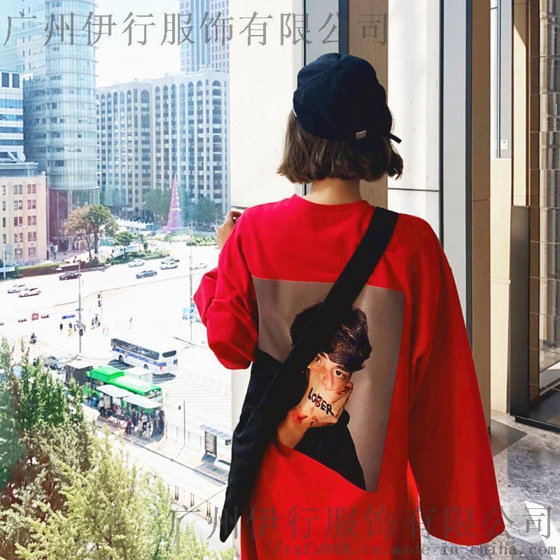 女装尾货 韩序睐牌女装北京有折扣批发的吗 品牌折扣女装货源信息 哈尔滨品牌折扣女装批发