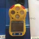 克拉玛依四合一气  测仪, 有卖四合一气  测仪