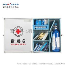 铝合金壁挂式家庭办公 蓝夫LF-12021急救箱